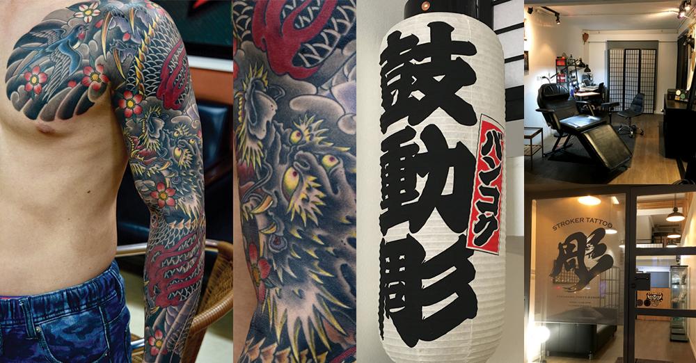 stroker-tattoo-bangkok
