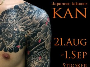 Kan_japanesetattooer
