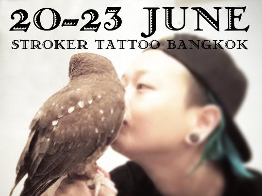 Japanese tattoo artist Kyohei