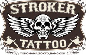 stroker tattoo japanese tattoo in bangkok