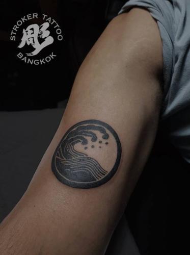 toss tattoo12