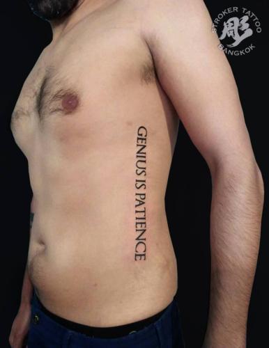 toss tattoo14