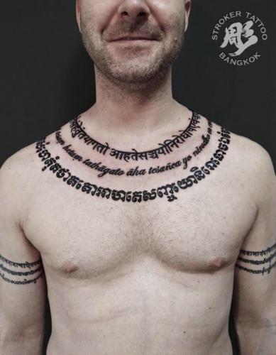 toss tattoo18